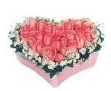 kalp içerisinde 9 adet pembe gül  Ordu çiçek gönderme