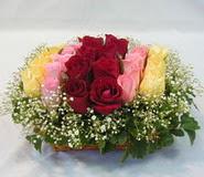 15 adet reprenkli gül sepeti   Ordu İnternetten çiçek siparişi