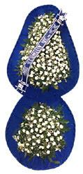 Ordu anneler günü çiçek yolla  2,2 m. Boyunda tek katli ayakli sepet.