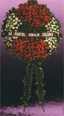 Ordu çiçek yolla , çiçek gönder , çiçekçi   cenaze çelengi - cenazeye çiçek  Ordu çiçek gönderme
