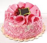 Pasta  4 ile 6 kisilik framboazli yas pasta  Ordu online çiçek gönderme sipariş
