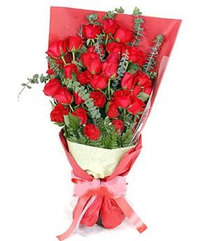 Ordu çiçek gönderme sitemiz güvenlidir  37 adet kırmızı güllerden buket